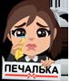 http://s4.uplds.ru/dN143.png