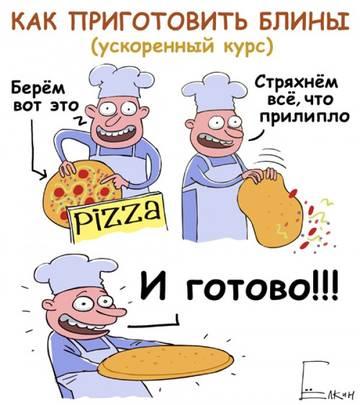 http://s4.uplds.ru/t/2WEN6.jpg