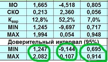 http://s4.uplds.ru/t/3JZFK.jpg