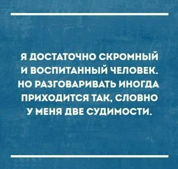 http://s4.uplds.ru/t/FCEfu.jpg