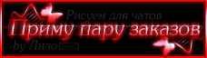 http://s4.uplds.ru/t/Ov4gt.png