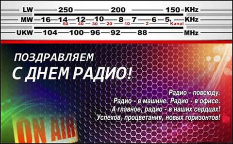 http://s4.uplds.ru/t/RO9S3.jpg