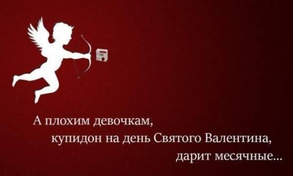 http://s4.uplds.ru/t/WpkIK.jpg