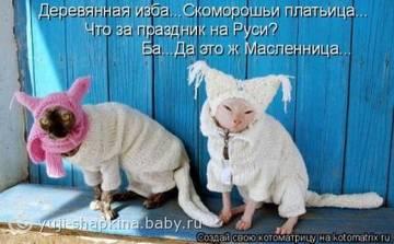 http://s4.uplds.ru/t/e0jJo.jpg