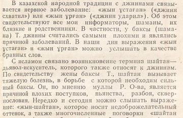 http://s4.uplds.ru/t/pysHC.png
