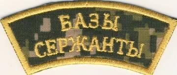 http://s4.uplds.ru/t/D3eg7.jpg