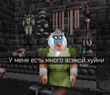 http://s4.uplds.ru/t/GpT6A.jpg