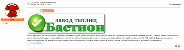 http://s4.uplds.ru/t/RnBcw.png